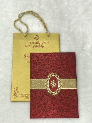 Maroon satin cloth card