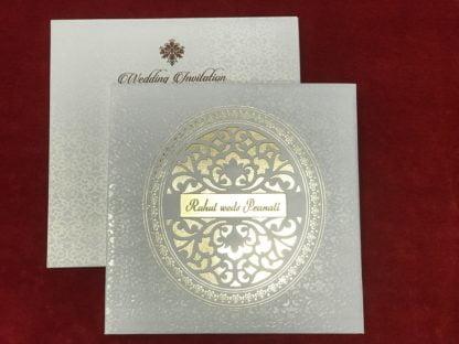 WHITE LASERCUT CARD