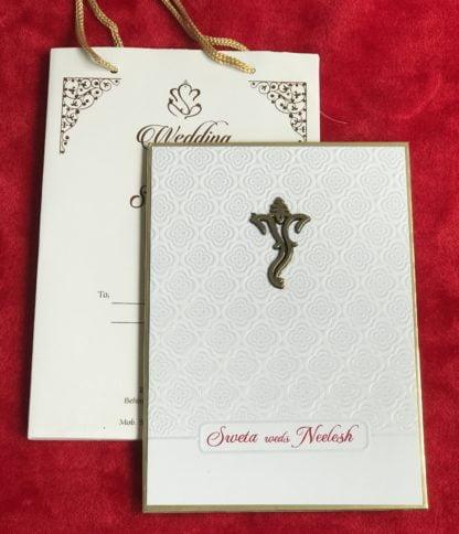WHITE SELF EMBOSSED CARD