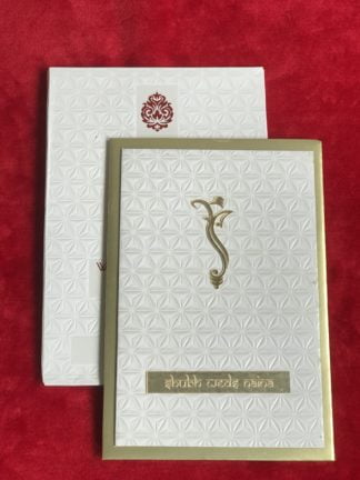 White embossed card with golden padding